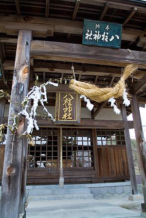 八柱神社-4