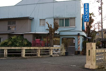 瀬戸レトロ2-4