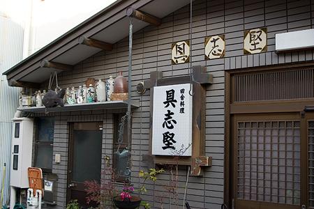 瀬戸レトロ2-6