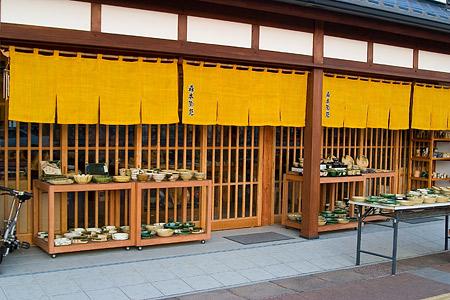 瀬戸レトロ3-11