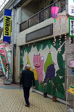 瀬戸レトロ3-4
