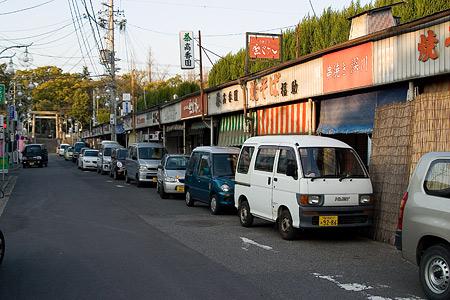 瀬戸レトロ3-5
