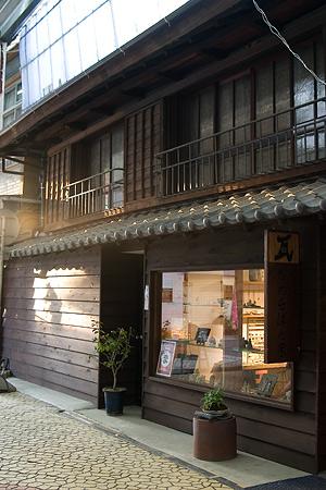 瀬戸レトロ3-8