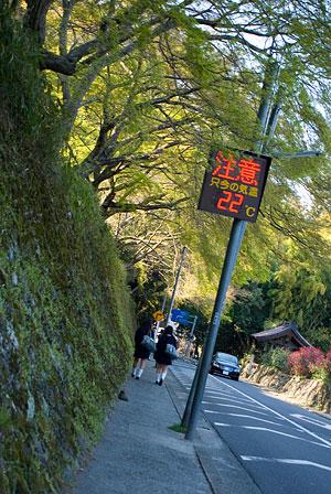 石山坂本1-7