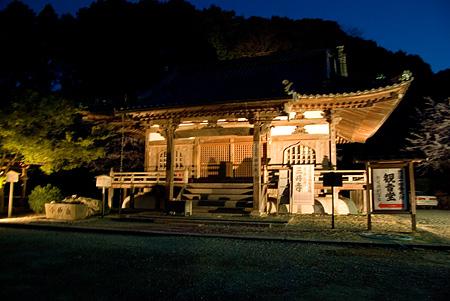 三井寺2-11