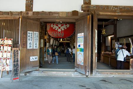 石山寺2-2