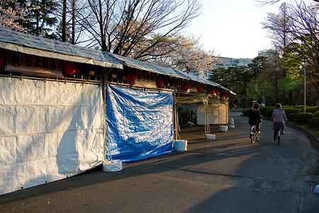 静岡1-11