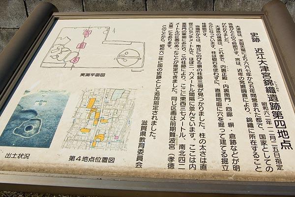 近江神宮-15