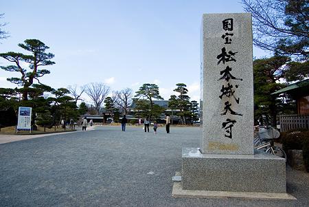 松本城1-1