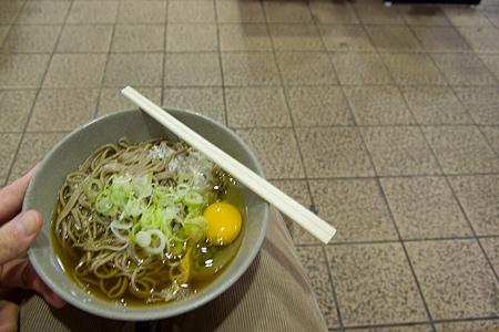 松本番外編-3