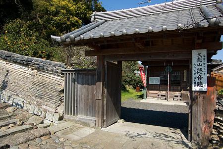 徳音院の門
