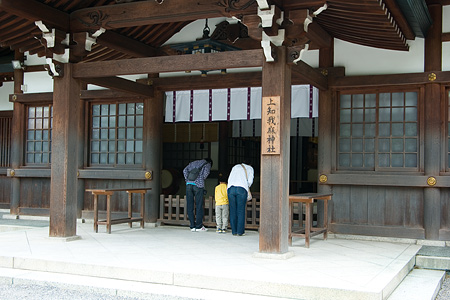 熱田神宮オトヨを祀る