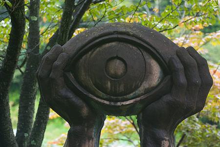定光寺公園2-11
