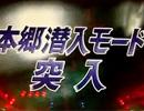 【実機プレイ動画】CRぱちんこ仮面ライダー ショッカー全滅大作戦 首領撃破の道  1回目