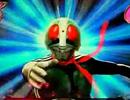 【実機プレイ動画】CRぱちんこ仮面ライダー ショッカー全滅大作戦 首領撃破の道  2回目