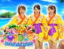 CRスーパー海物語 in沖縄2 PVとスペック