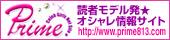 prime_bn_170-40.jpg