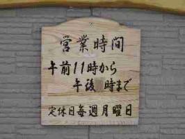 IMG_0636 s