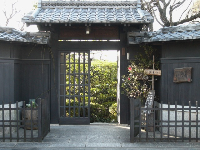 いち倫 入口門01