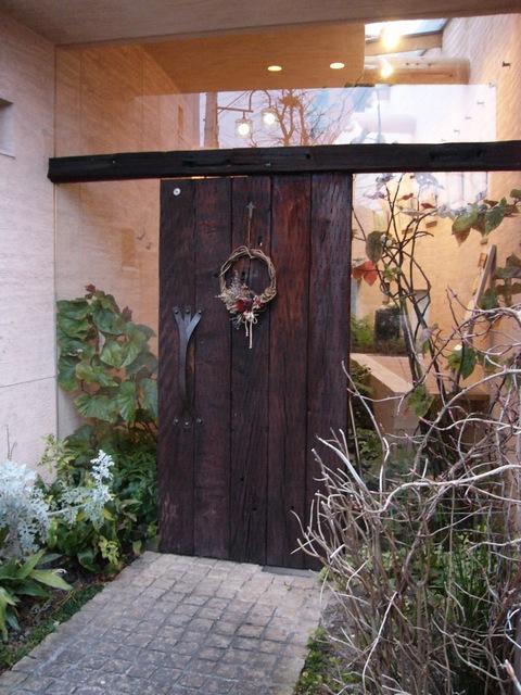 ぶなの木入口外側