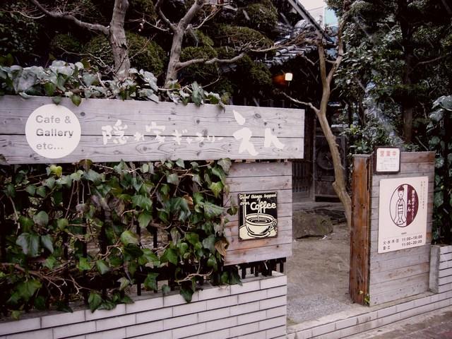 えん 敷地入口01