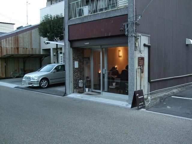 cafe tomiyama 外観