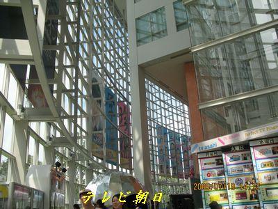 IMG_0339テレビ朝日
