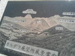 090530_niki_yoteizan2.jpg