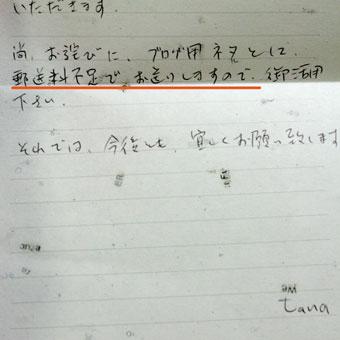 09-03-26-04.jpg