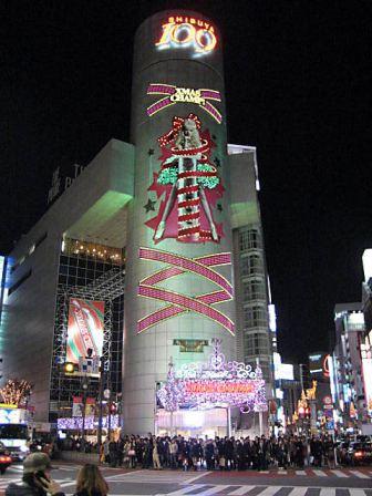 渋谷1092008年12月