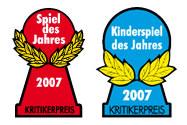 ドイツ2007年度ゲーム大賞ポーン