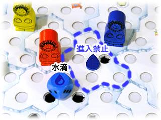 カヤナック:水滴で進入禁止