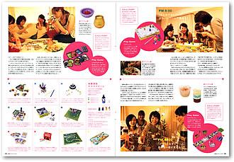 雑誌L25 No.29:P22,23