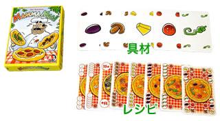 マンマミーア:箱と主要カード