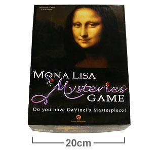 モナリザ・ミステリー:箱
