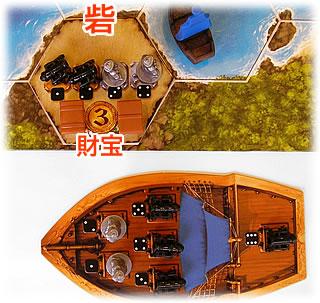 パイレーツ:砦を攻撃