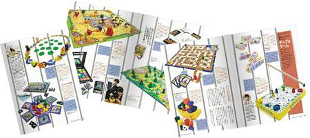 月刊プレジデントファミリー2007.02:紹介記事