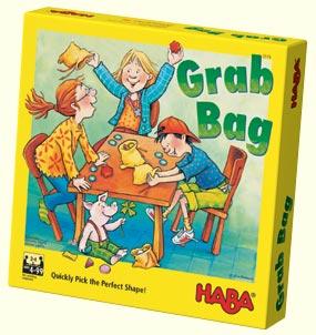 手探りゲーム:箱