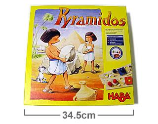 ピラミドス:箱