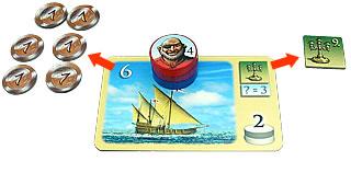 海賊組合:襲撃