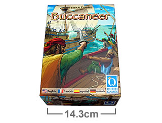 海賊組合:箱