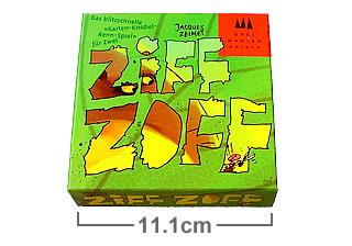 ツィフツォフ:箱