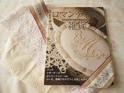 satsuki-book.jpg