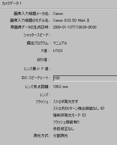 オバマ EXIF002.jpg