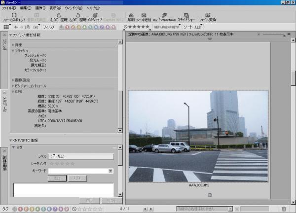 NX-GPS001.jpg