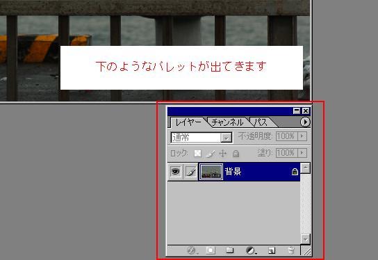20090425スクリーンで明るく003