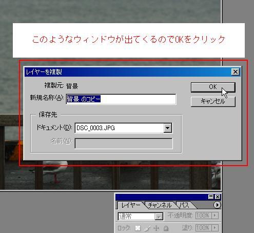 20090425スクリーンで明るく005