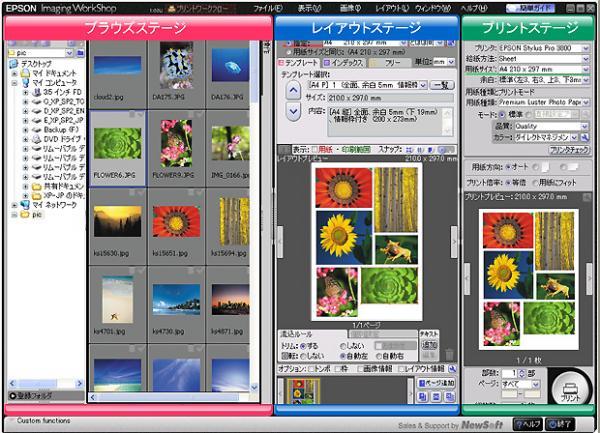 print_workflow_J