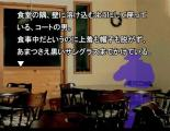 田中一郎(Jr.)