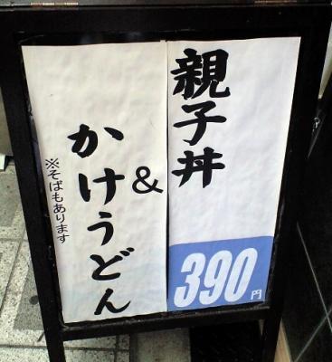 CA3A1255.jpg